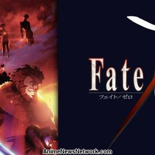 Funimation Adds Fate/Zero Anime to Catalog