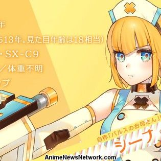 Luminous Arc Infinity PS Vita Game's 7 Heroine Character