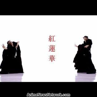 Lisa S Demon Slayer Kimetsu No Yaiba Theme Song Certified