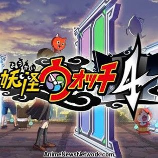 Yo Kai Watch 4 Nintendo Switch Game Revealed In Video