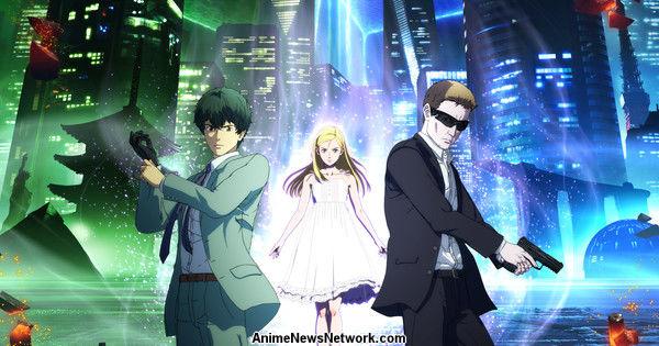 Ingress Anime
