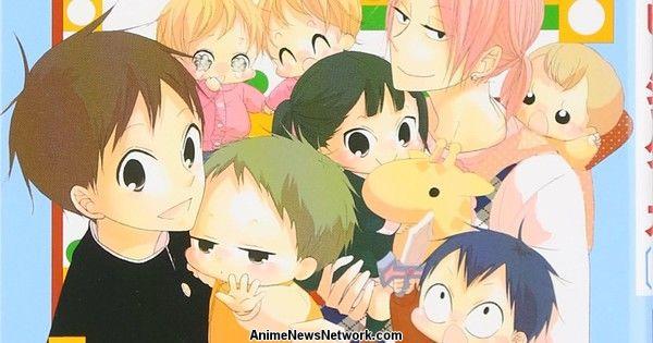 gakuen-babysitters.jpg