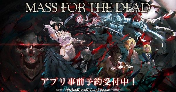 Overlord's 'Mass for the Dead' Smartphone RPG Listed with February 21 Release