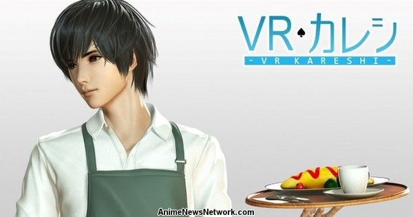Summer Lesson Adult Look-Alike VR Kanojo Reveals Theme