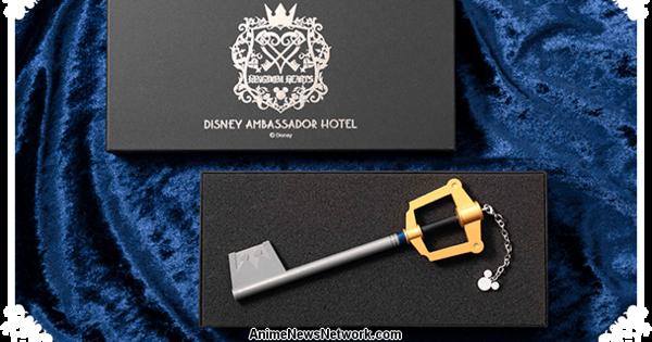 Unlock the World of Kingdom Hearts at Tokyo's Disney Ambassador Hotel