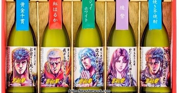 You Are Already Drunk on This Fist of the North Star Potato Shochu