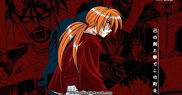 Save the Meiji Government at Rurouni Kenshin Escape Game