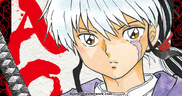 Voice Actor Yudai Chiba Becomes Takahashi MAO Manga Ambassador