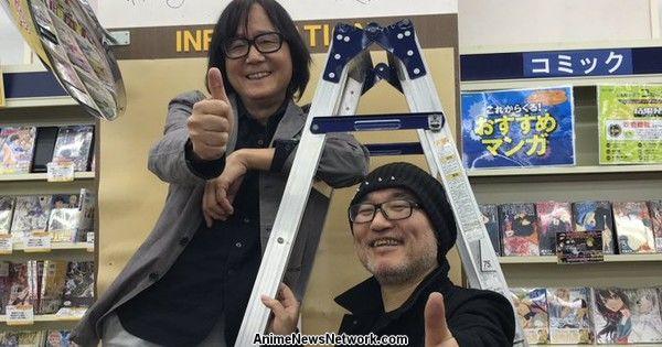 Detective Conan, Touch, Ushio & Tora Manga Creators Crash Local Tsutaya Store