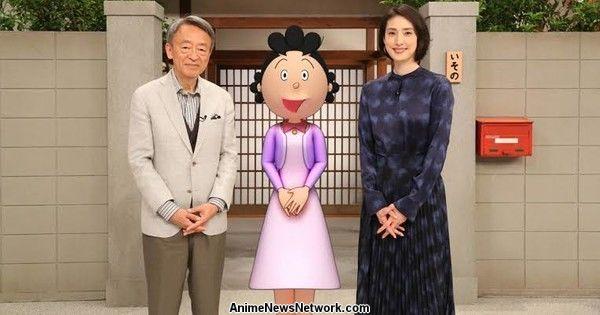 Sazae-san Hosts Her First TV Program