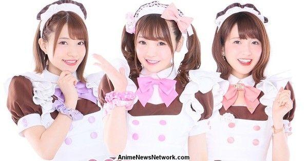 Akihabara Maid Café Confirms 6 Employees Contracted COVID-19