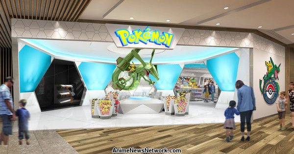 pikachu takes to the sky for newest pok u00e9mon center opening - interest