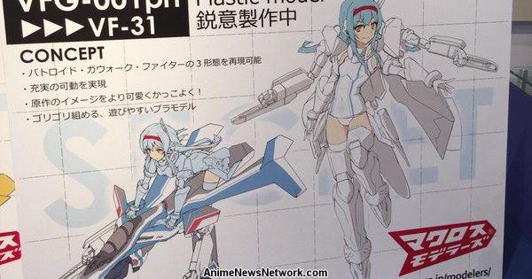 Aoshima Reveals 'Transforming' Macross Valkyrie Girl Model Kit Concept