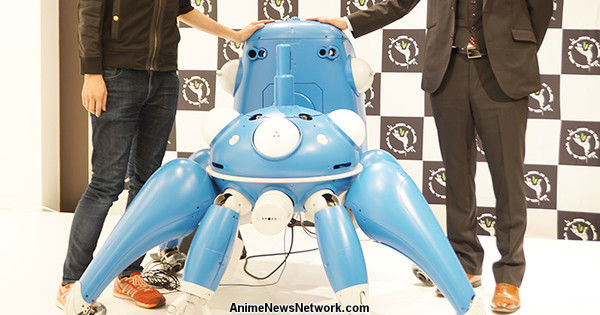 Ghost in the Shell's Tachikoma Robots Under Development for Use in Customer Service