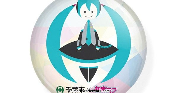Chiba City's Logo Becomes Hatsune Miku to Mark Virtual Idol's 10th Anniversary