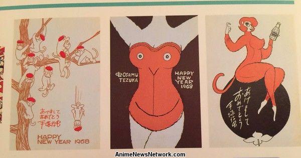 osamu tezukas new year cards were nsfw interest anime news network