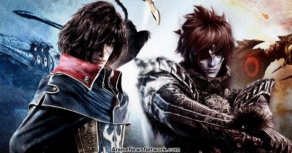 captain harlock anime