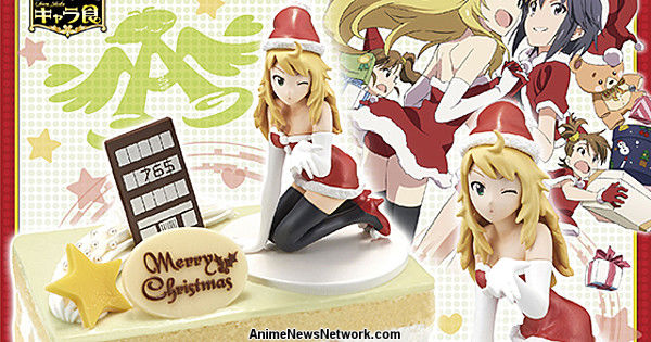 Bite Into An Idolm Ster Christmas Cake Interest Anime News Network