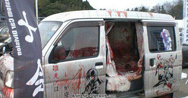 World Of Wheels Boston >> Higurashi Itasha Van is a Nightmare on Wheels - Interest ...