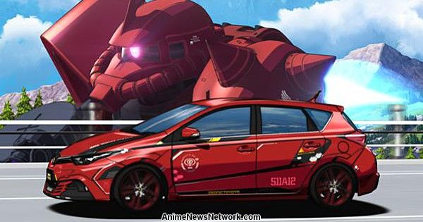 New Toyota Char Auris Shown Off in Anime Commercial
