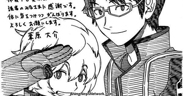 World Trigger Manga Resumes on October 29