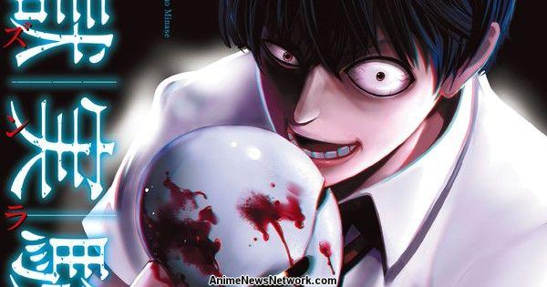 Prison Lab Manga Gets Anime on Anime Beans App