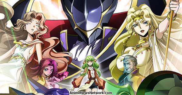 Code Geass Ads Explain the Whole Story in 1-Minute Bites