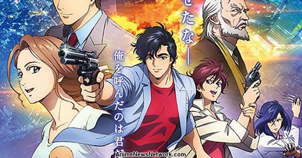 City Hunter Shinjuku Private Eyes Anime Film S Singapore Opening
