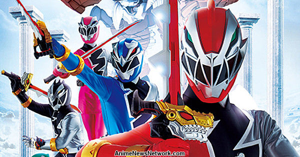 2019 Super Sentai TV Series Revealed as Kishiryū Sentai
