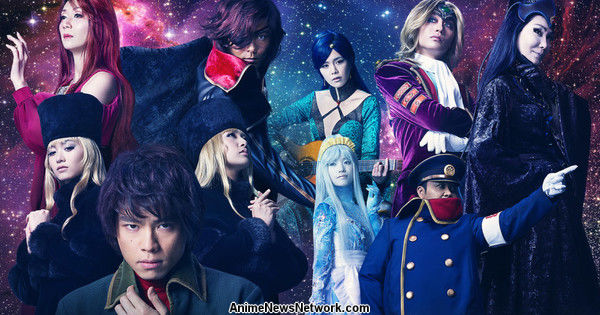 2nd Galaxy Express 999 Stage Play Airs on TV in Japan in November