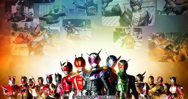 Kamen Rider Heisei Generations FOREVER Film Opens in