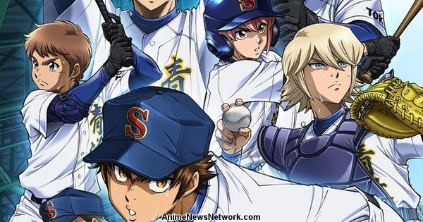 Ace of Diamond Act II Anime Unveils New Visual