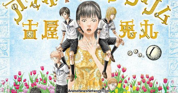 Usamaru Furuya Ends Amane Gymnasium Doll Manga in August