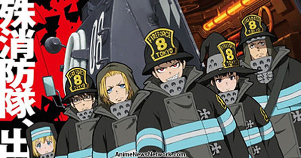 coldrain Perform Fire Force Anime's New Opening Theme Song