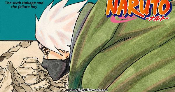 Naruto Franchises Retsuden Novel Series Get 2 More