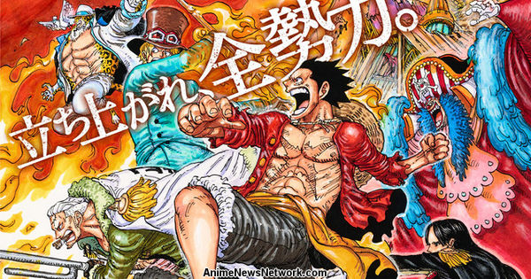 One Piece Stampede Film Reveals English-Subtitled Trailer