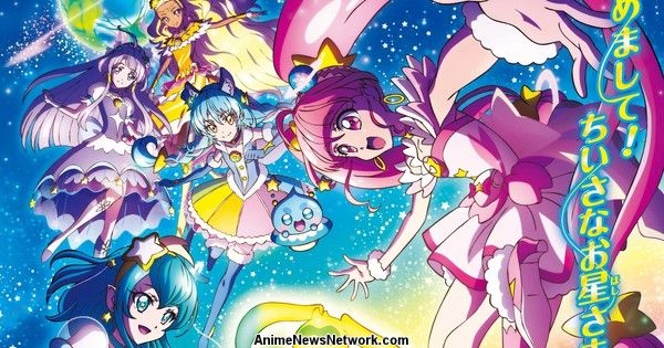 Star Twinkle Precure Film Opens at #3, Weathering With You Drops off Top 10