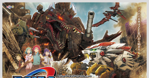 Zoids Wild Anime Gets 2nd Season In October News Anime