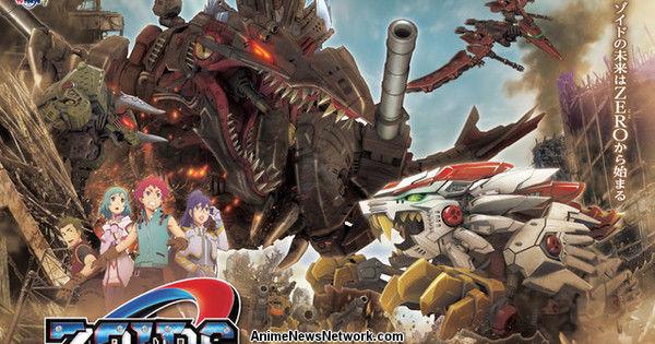 Zoids Wild Zero Anime Reveals Cast, Staff, October 4 Premiere