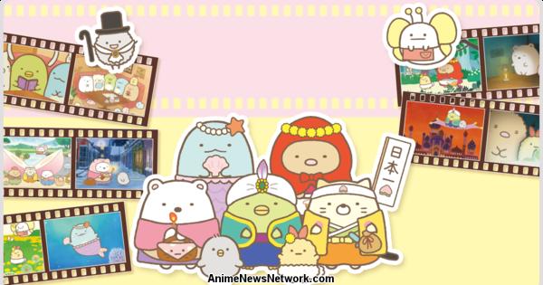 Sumikko Gurashi Anime Film Gets Switch Game on November 7