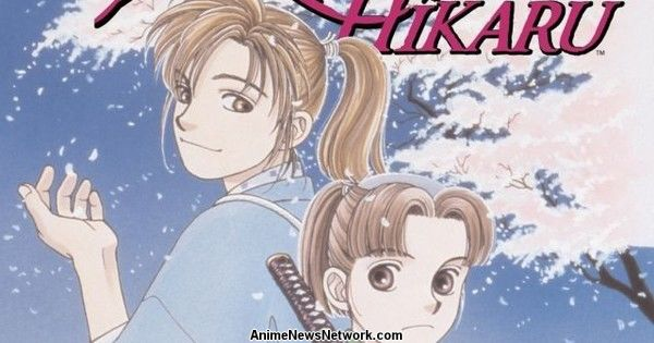 Taeko Watanabe's Kaze Hikaru Shinsengumi Manga Ends in May
