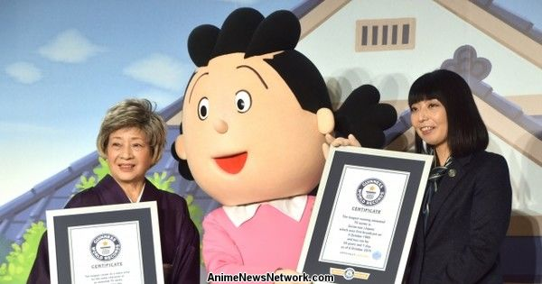 Sazae-san Extends Guinness World Record for Longest Animated Show, Earns Another for Lead Actress