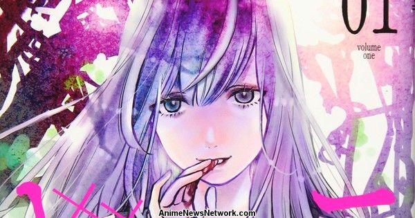 A primeira parte de Gyara Manga Remake termina