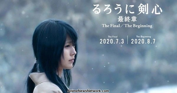 Live-Action Rurouni Kenshin 'Final Chapter' Films Cast Kasumi Arimura as Tomoe