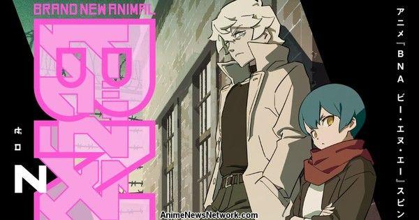 Studio Trigger's BNA: Brand New Animal Anime Gets Prequel