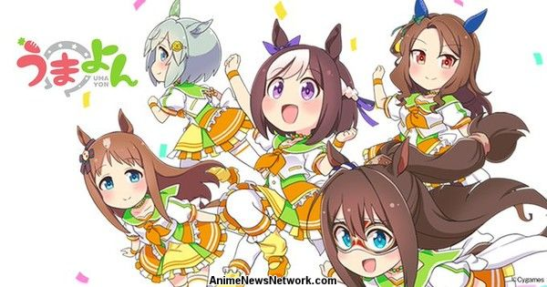 Uma Musume Spinoff Anime Umayon's Video Reveals July Premiere