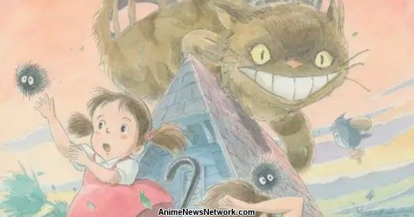 Ghibli Theme Park Exhibit in Aichi Postponed as Governor Asks Japan Gov't to Add Prefecture to State of Emergency