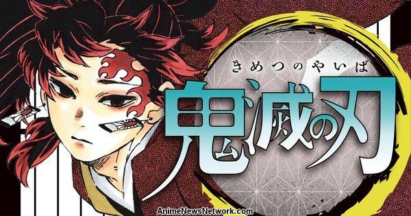 Demon Slayer: Kimetsu no Yaiba, Other Jump Manga Delay New Volumes Due COVID-19 Coronavirus Concerns