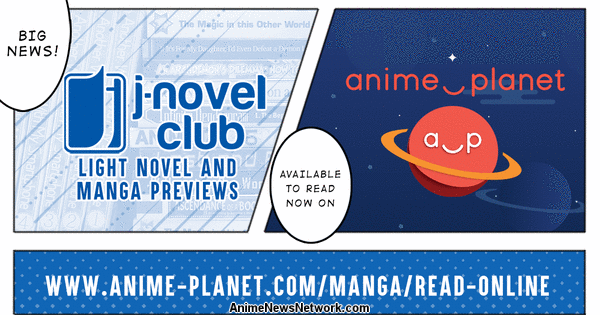 Anime-Planet Launches Online Reading Portal in Partnership with J-Novel Club