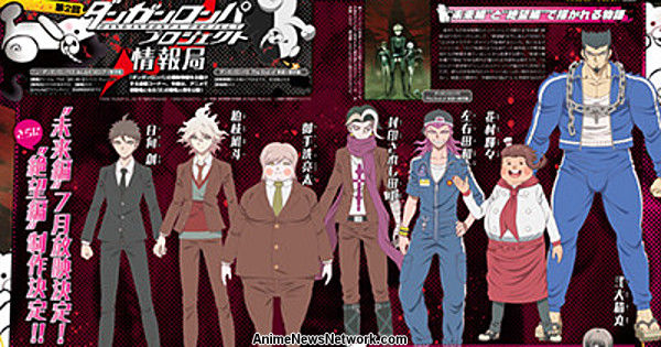Danganronpa 3 Anime Characters : Danganronpa anime s characters from super